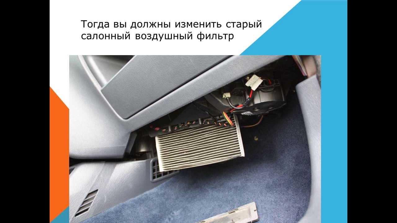 Skoda Octavia 2.0TDI PD Меняем воздушный фильтр