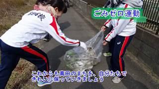 青鷹チャンネル2月号(2018)