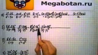 Номер 5.36. Алгебра 8 класс. Мордкович