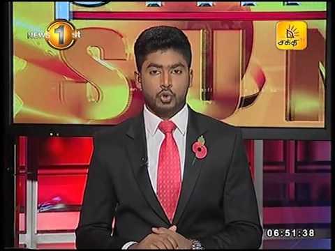 News 1st Prime time Sunrise Shakthi TV 6 45 AM 14th November 2016
