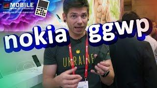 ЭТО КАМБЭК Nokia - keddrmwc17