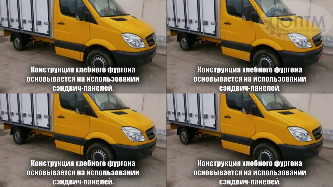 Продается Fiat Ducato 15 2.8 JTD EGR PC Furgone 2003/10 - YouTube