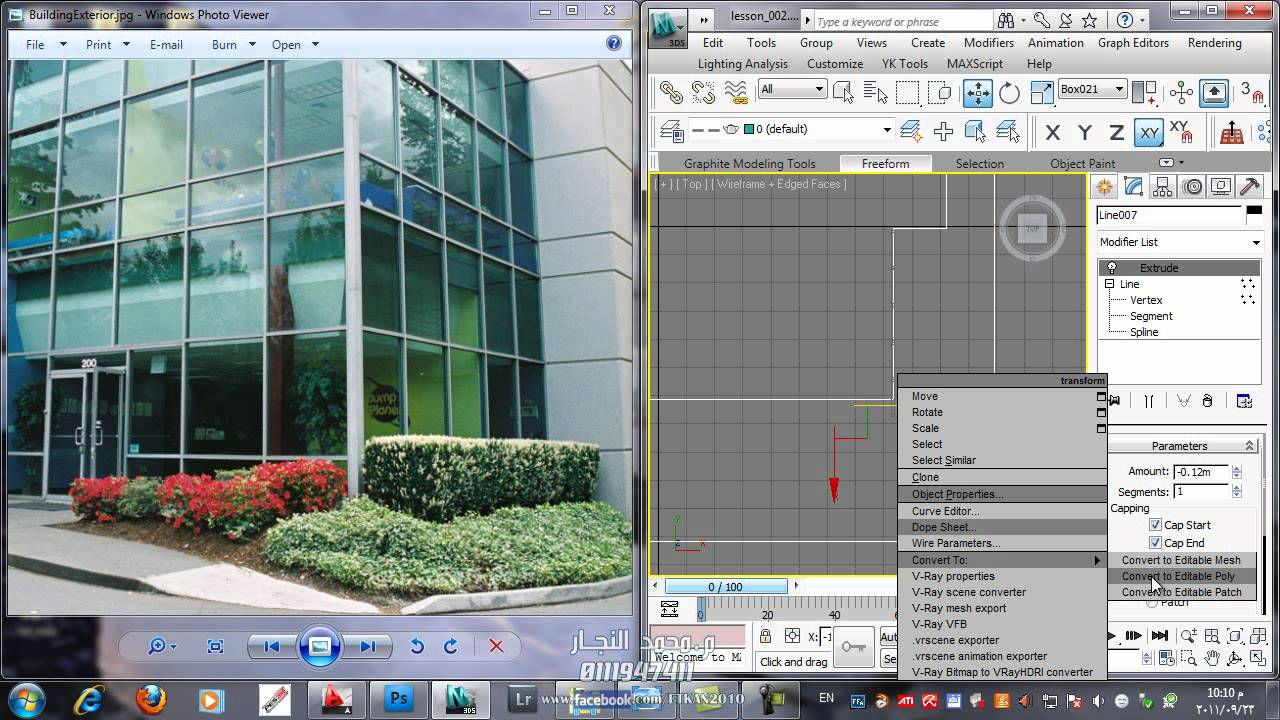 architecture perspective modeling, material & render on ...