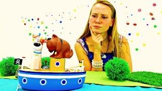 Игрушки видео для детей.Собачки из ТАЙНОЙ ЖИЗНИ играют на пляже(Наш канал