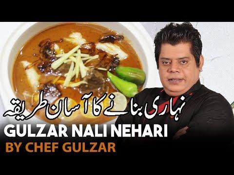 Gulzar Nali Nehari