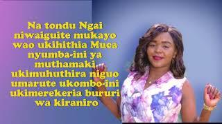 BABA TUONIE BY DENNIS NDEGWA AND SHIRU WA GP -LYRICS VIDEO