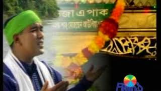 Baba Mohsen Awliyaa । Shimul Shil । Bhandari Song 2021