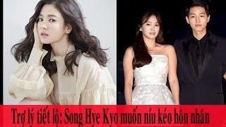 Trợ lý tiết lộ Song Hye Kyo khao khát muốn quay lại với Song Joong Ki