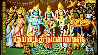 Deiva Thirumanangal   Sri Viday, Sridevi, Sripriya,Srikazhi Govindarajan    Tamil Devotional Movie