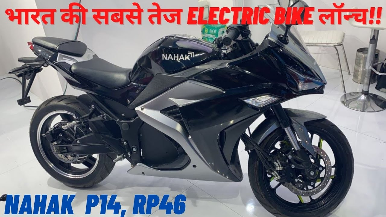 Download India's Fastest Electric Sports Bike From Nahak Motors