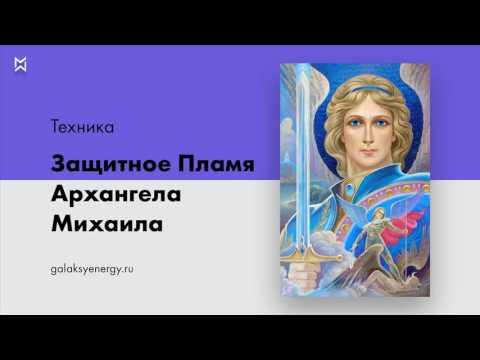 Вакансии компании Тинькофф - работа в Москве