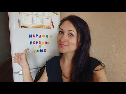 Марафон 3 Чемпион правила эксплуатациииз YouTube · Длительность: 6 мин5 с