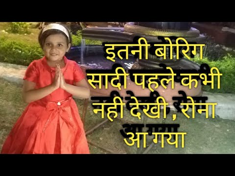 fun for kids TV hindidaily vlog marriage time party entertainment channel for kids