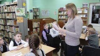 В Доме книги прошла игра для школьников по сказкам Мамина-Сибиряка
