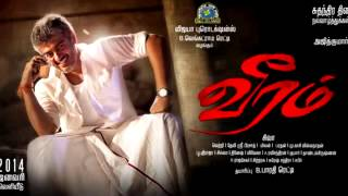 Veeram Official Song - Ival Dhaana