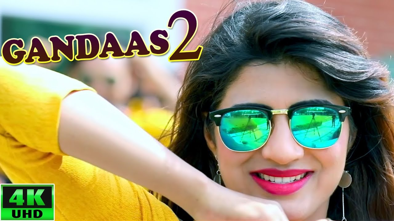 Pehle Te Gandas - Gandas 2 # New DJ Song 2017 # Sonika Singh & Sonu Kundu #  Mor Music