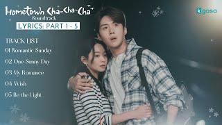 [LYRICS Part. 1 - 5] Hometown Cha-Cha-Cha  OST   갯마을 차차차 OST