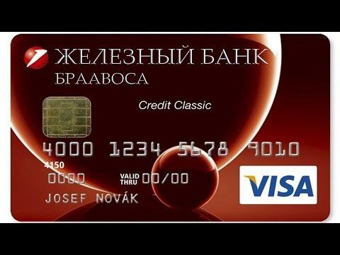 5 фактов о Железном банке [Игра престолов]