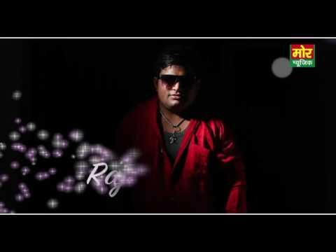 Teri solid body 2016 DJ Haryana song