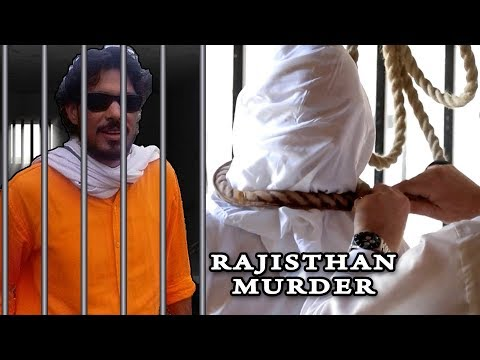 FAANSI|| RAJSAMAND RAJASTHAN MURDER FULL DETAIL AND REALITY|| KILLED AND BURNT MUSLIM|| THE HUMANITY
