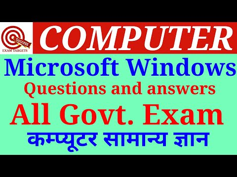 computer-microsoft-windows-questions-and-answers-for-competitive-exam