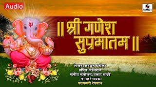Parupalli Rangnath - Shri Ganesham Manasa Smarami (Shri Ganesh Suprabhatam)