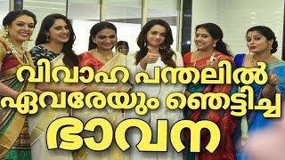 പന്തലിൽ ഏവരേയും ഞെട്ടിച്ച് ഭാവന | Jyothi krishna marriage | Bhavana | Bhavana shocked everyone