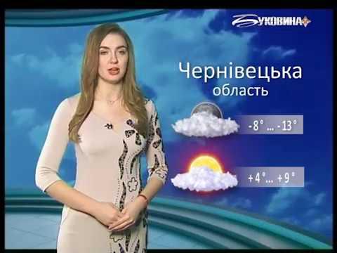 ТРК Буковина: Погода на 25 березня