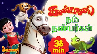 Our Friends | Kanmani Nam Nanbargal | Tamil Rhymes & Stories | Explore the Animal Kingdom