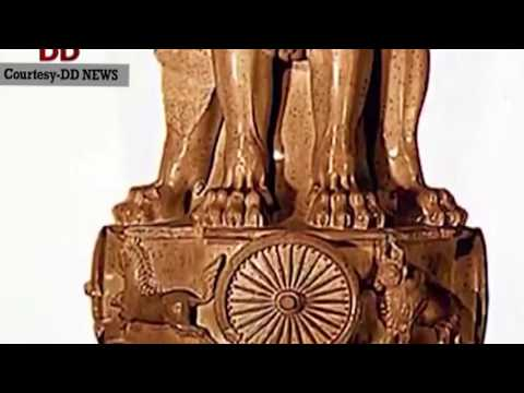 Aazadi70saal National Emblem Of India Symbolizes Nations Integrity