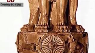#Aazadi70Saal: National Emblem of India symbolizes nation