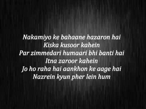 khuda-hai-tere-andar-(ghayal-once-again)-arijit-singh--lyrics