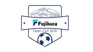 Fujikura - Ен Джі Метал [Огляд матчу] (Lviv Fujikura Open. Група D)