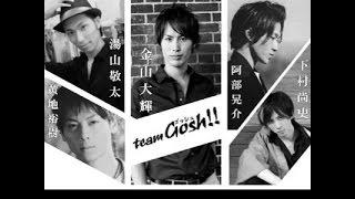 MC:team Gosh!! team Gosh!!初の番組企画。視聴者参加型公開生放送番組...