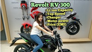 NEW Revolt RV 300 || How to charge battery? || Complete Review