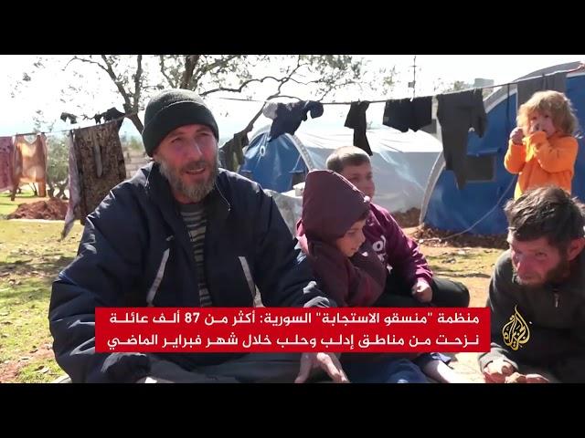 أوضاع مأساوية لآلاف النازحين السوريين على الحدود التركية