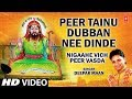 Download Peer Tainu Dubban Nee Dinde Punjabi By Deepak Maan [Full HD Song] I Nigaahe Vich Peer Vasda MP3 song and Music Video