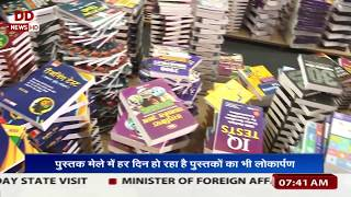 'New Delhi World Book Fair' being held at Pragati Maidan draws huge crowd, Viva Education stall in #NewDelhiWorldBookFair featured in DD News. Have a ...