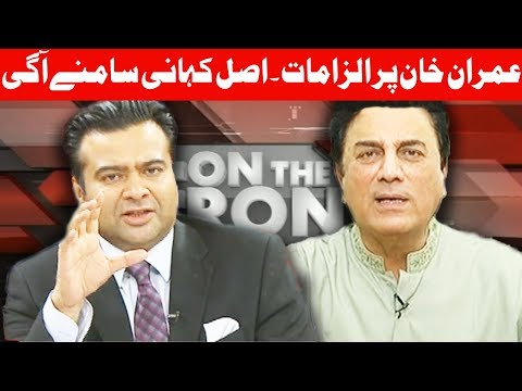 On The Front with Kamran Shahid - 1st Aug 2017 - Dunya News