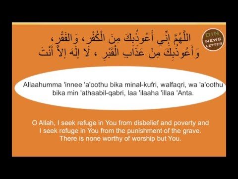 6 Dua for Money & Debts | with Arabic and Translation