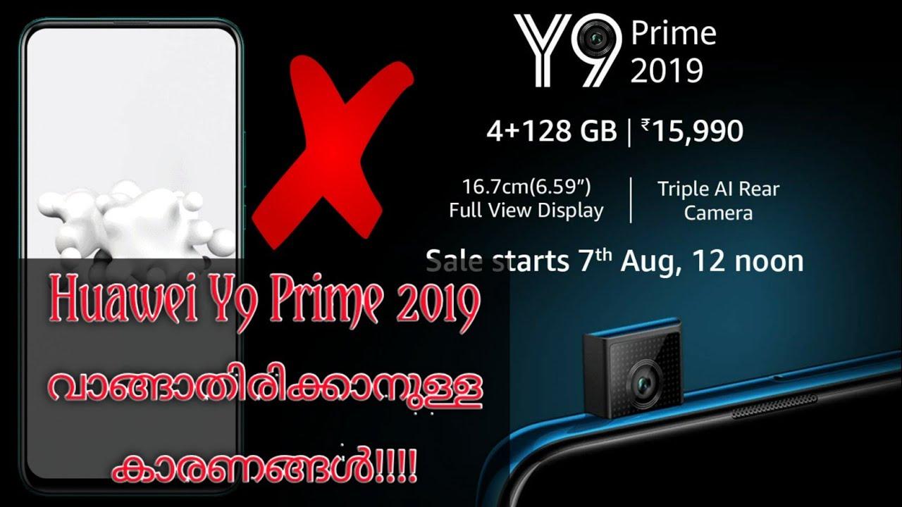 Huawei Y9 Prime 2019 | Specs | First Impressions | Advantages &  Disadvantages |