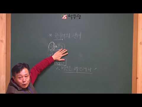 육십갑자 일주론 - 癸丑일주2 신개념 격국과 �