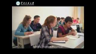 Yunnan University of Nationalities 学院招生宣传(英文)
