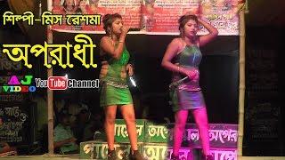 Song-Maiya Re Maiya Re Tui Aporadhi Re ,Singer- Miss Reahma