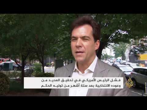 ترمب يفشل في تحقيق العديد من وعوده الانتخابيه  - نشر قبل 14 ساعة