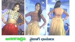 Vizag Fashion Show 2017 | hot beauties | sexy girls