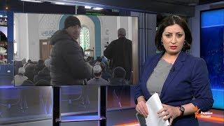 Ахбори Тоҷикистон ва ҷаҳон (09.01.2019)اخبار تاجیکستان .(HD)