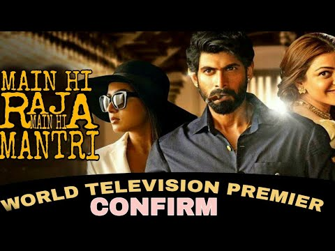 Main Hi Raja Main Hi Mantri ( Nene Raju Nene Mantri ) Hindi Dubbed Movie Television Premier Date