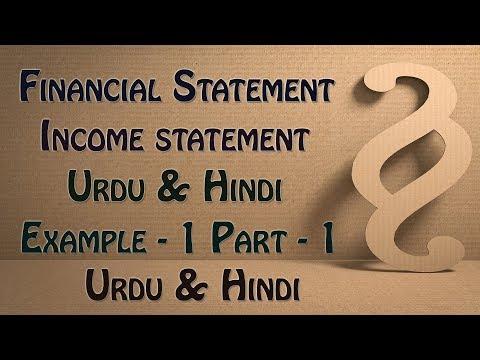Financial Statement | Income statement | Part 1