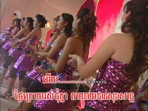 DVD VOL.43 BOPHA PRODUCTIONS FULL NONSTOP KHMER DVD KARAOKE | RomVong Saravan LamLeav.